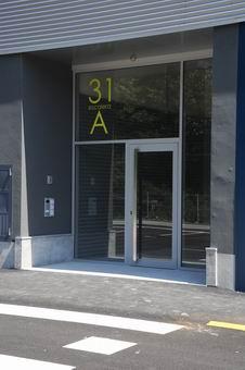 centro_empresarial_bolueta04